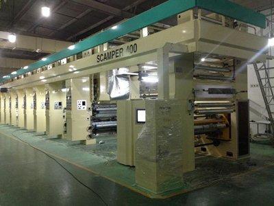 Printing machine temp. control